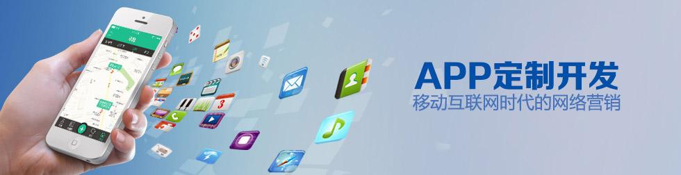 欧科微信平台