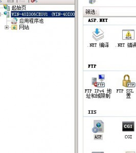 IIS7服务器如何解除asp上传200k限制