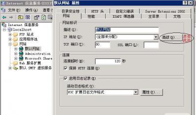 非法域名恶意指向处理方法
